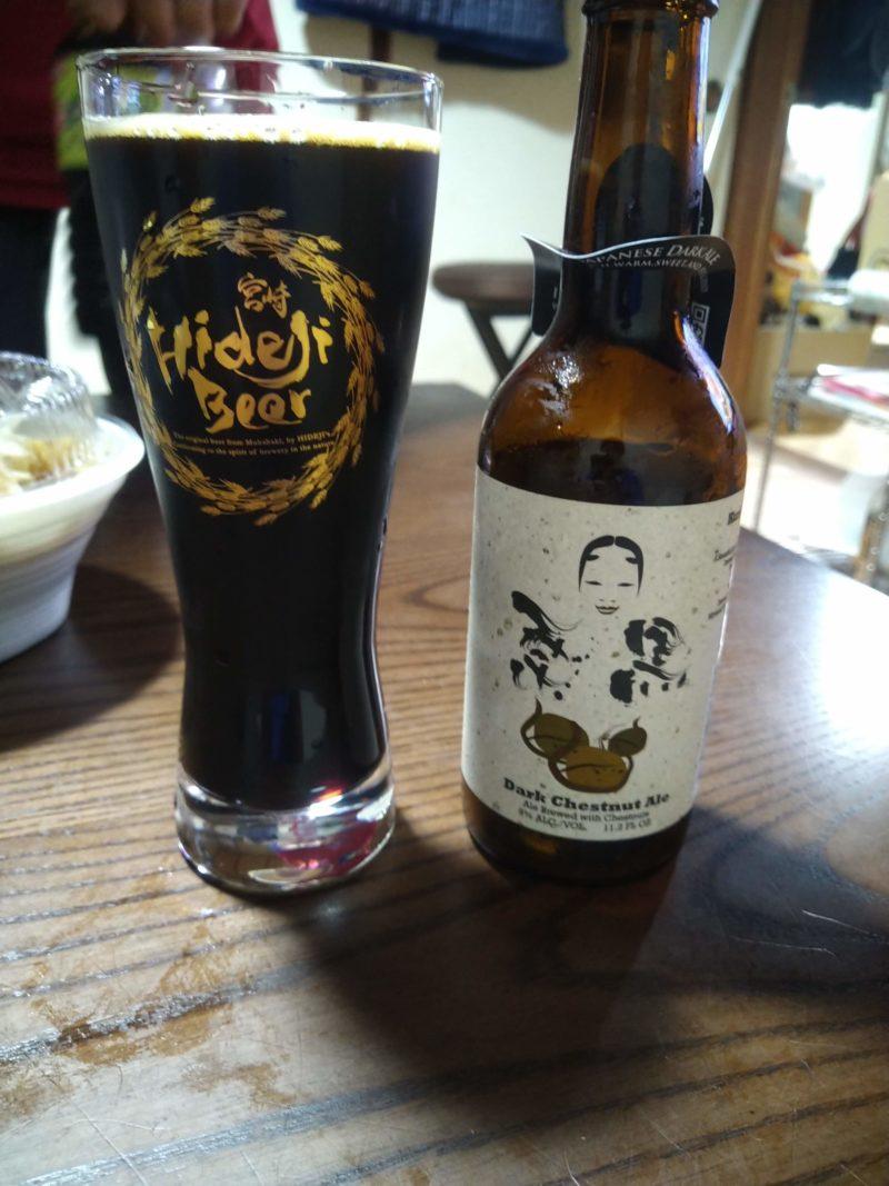 ひでじビール・栗黒