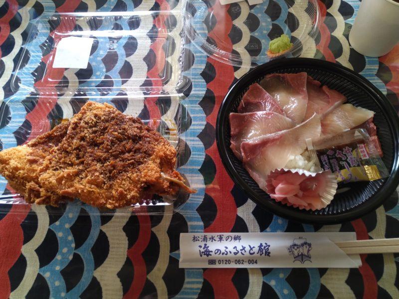 アジフライとブリ丼